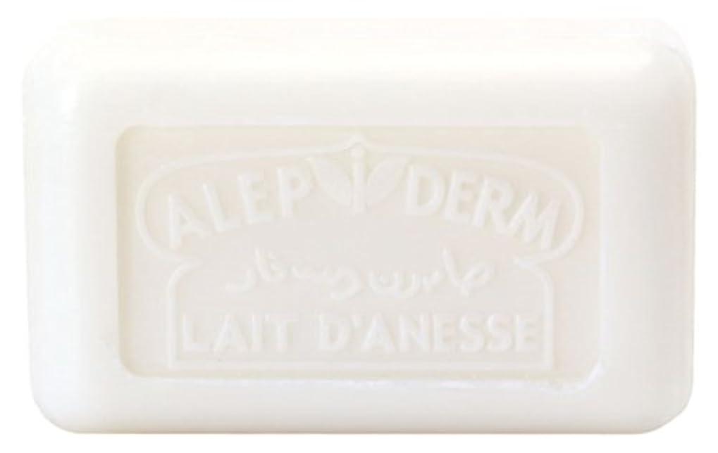 反発する分白内障ノルコーポレーション プロヴァンス アレピダーム 洗顔石鹸 ロバミルク アルガンオイル シアバター配合 OB-PVP-4-1