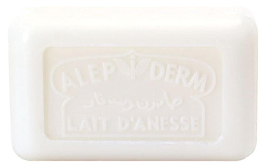 敬礼ダウントリムノルコーポレーション プロヴァンス アレピダーム 洗顔石鹸 ロバミルク アルガンオイル シアバター配合 OB-PVP-4-1