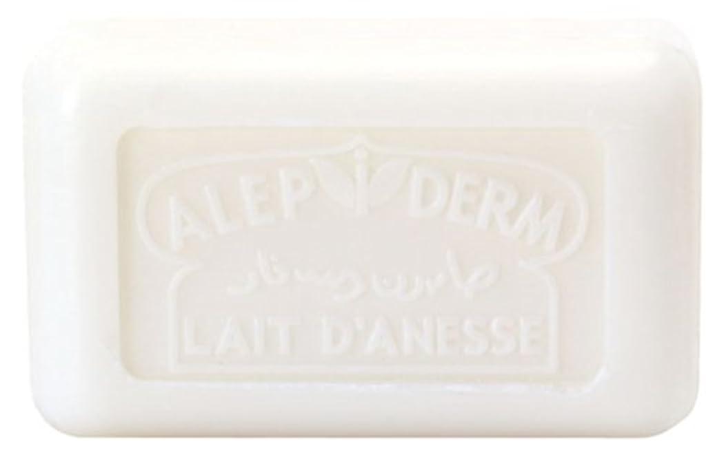 説得力のあるシングルパブノルコーポレーション プロヴァンス アレピダーム 洗顔石鹸 ロバミルク アルガンオイル シアバター配合 OB-PVP-4-1