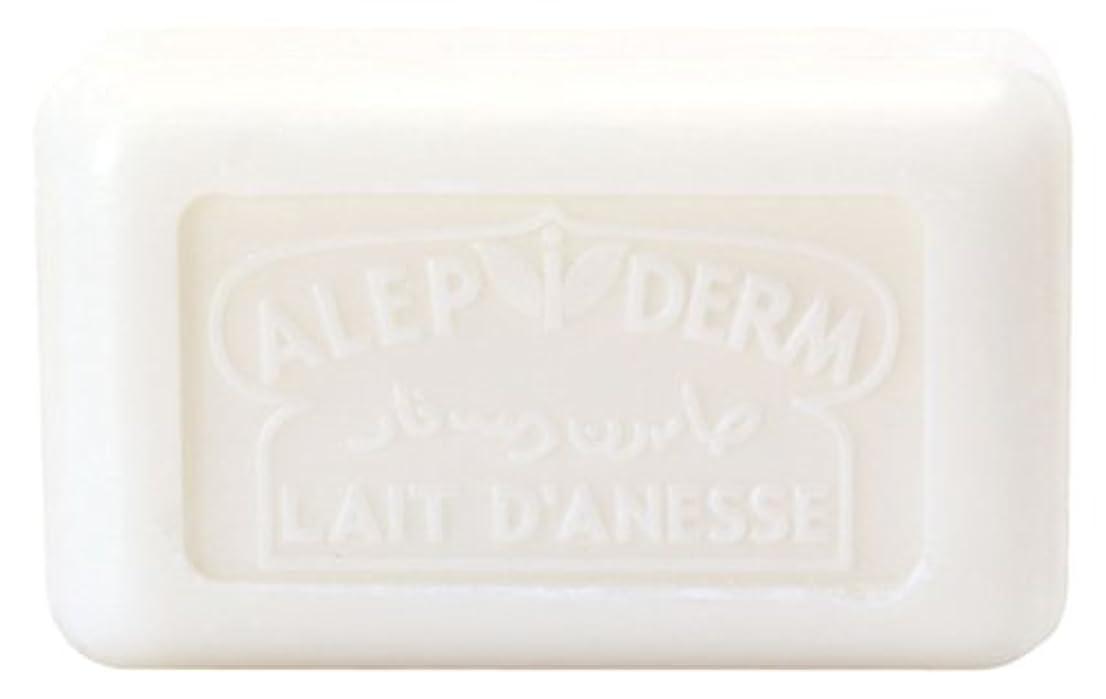 二層クレア合計ノルコーポレーション プロヴァンス アレピダーム 洗顔石鹸 ロバミルク アルガンオイル シアバター配合 OB-PVP-4-1