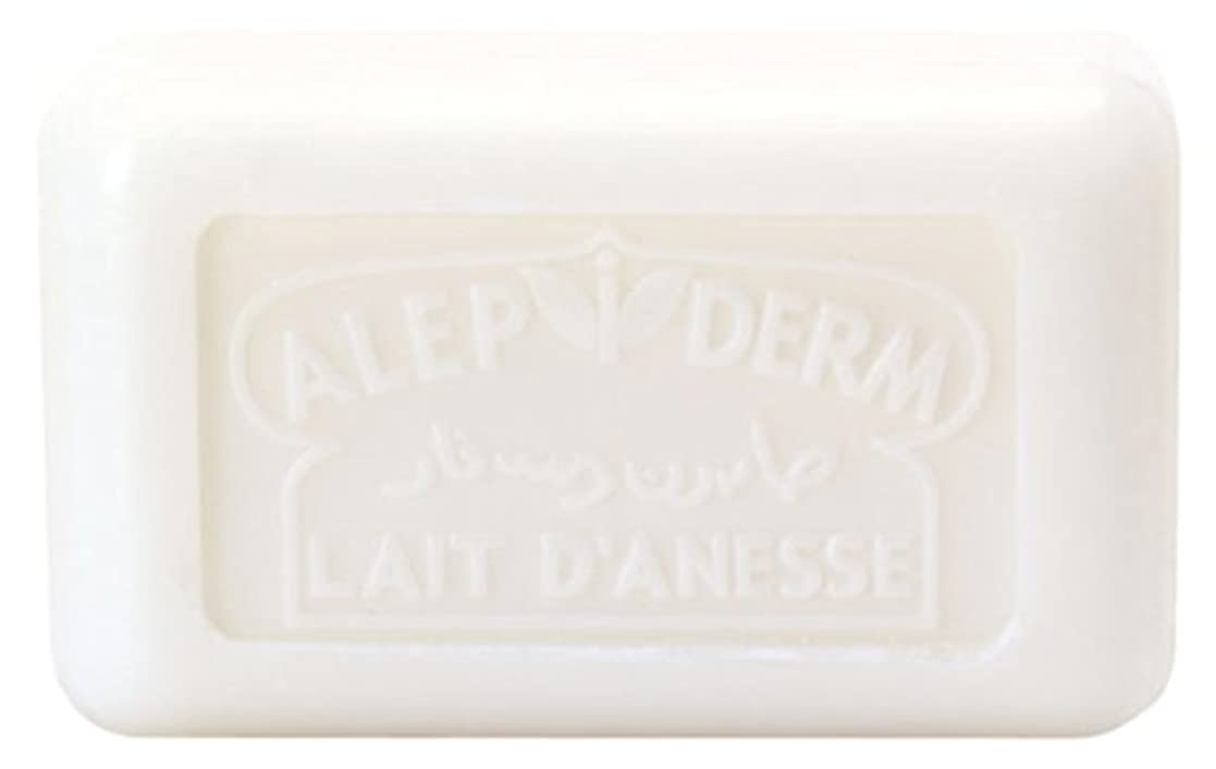 大邸宅過度に悔い改めノルコーポレーション プロヴァンス アレピダーム 洗顔石鹸 ロバミルク アルガンオイル シアバター配合 OB-PVP-4-1