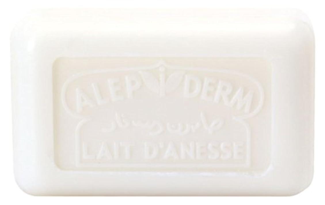 モスボット湿ったノルコーポレーション プロヴァンス アレピダーム 洗顔石鹸 ロバミルク アルガンオイル シアバター配合 OB-PVP-4-1