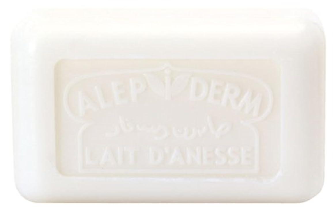 経由でクラウンピッチャーノルコーポレーション プロヴァンス アレピダーム 洗顔石鹸 ロバミルク アルガンオイル シアバター配合 OB-PVP-4-1