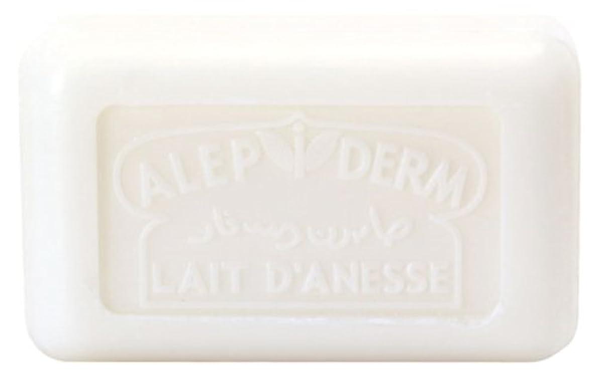 コジオスコバレル献身ノルコーポレーション プロヴァンス アレピダーム 洗顔石鹸 ロバミルク アルガンオイル シアバター配合 OB-PVP-4-1