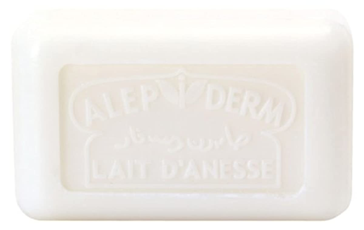 アグネスグレイ植物学者打撃ノルコーポレーション プロヴァンス アレピダーム 洗顔石鹸 ロバミルク アルガンオイル シアバター配合 OB-PVP-4-1