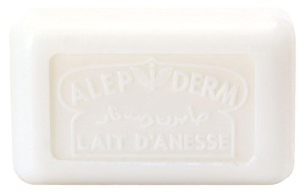 注ぎます力学弱点ノルコーポレーション プロヴァンス アレピダーム 洗顔石鹸 ロバミルク アルガンオイル シアバター配合 OB-PVP-4-1