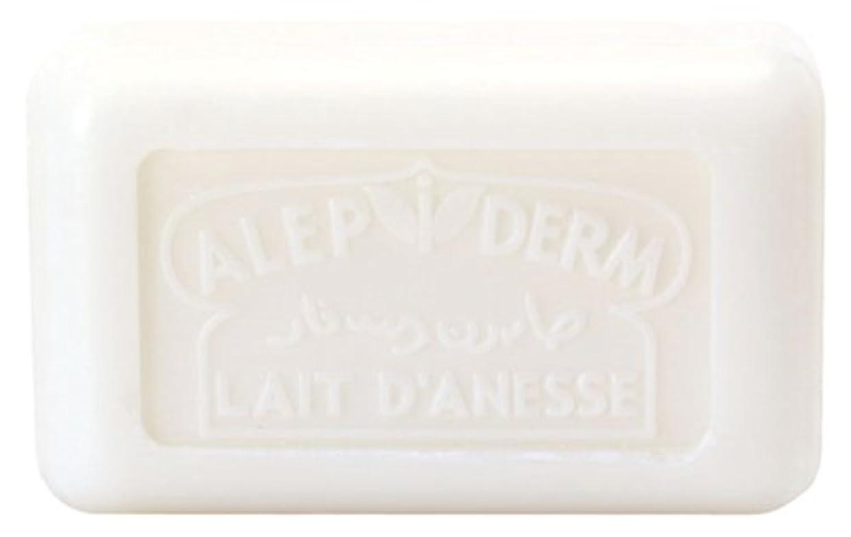 懲戒ランドリークルーノルコーポレーション プロヴァンス アレピダーム 洗顔石鹸 ロバミルク アルガンオイル シアバター配合 OB-PVP-4-1