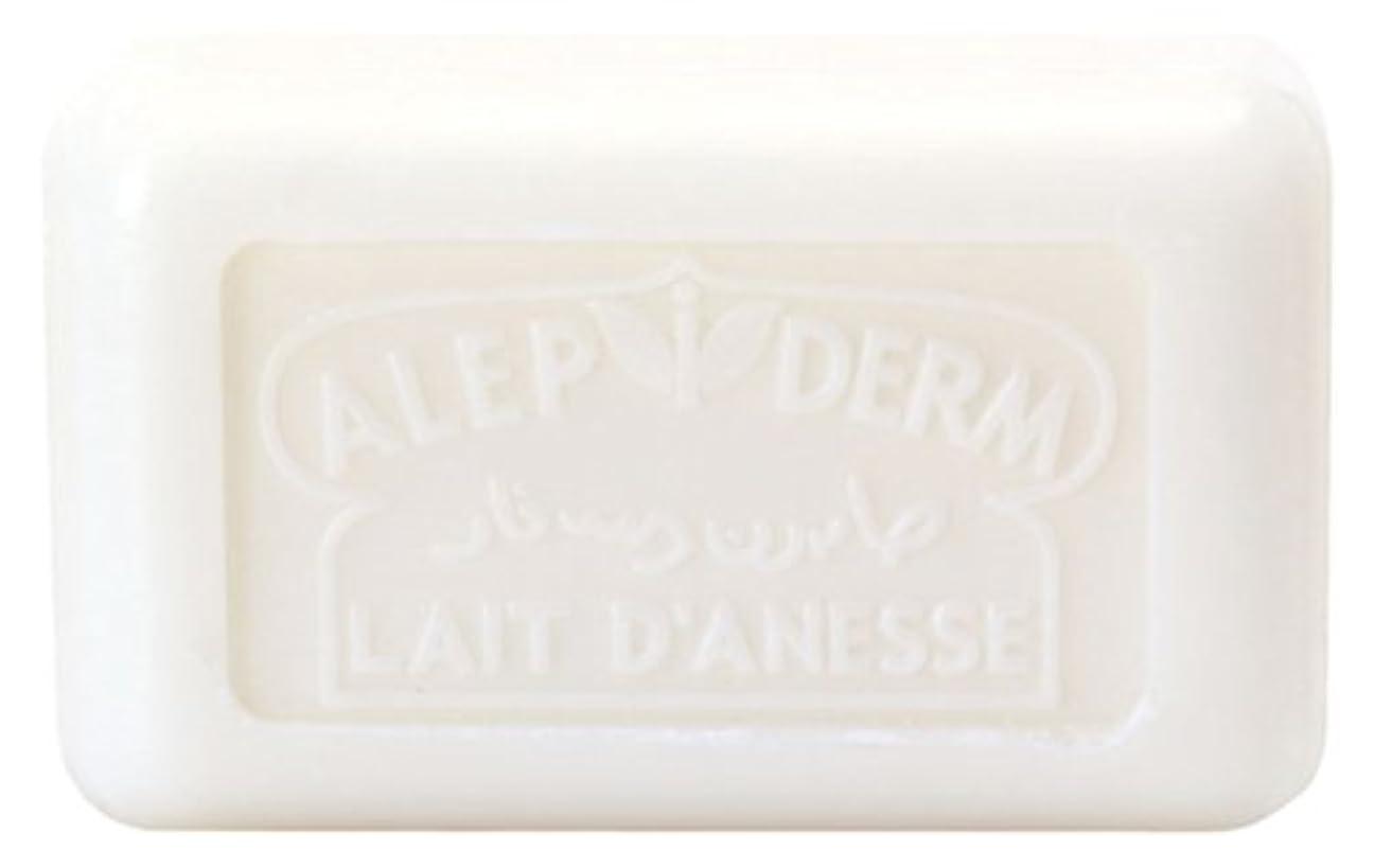 コンパクトいわゆるタオルノルコーポレーション プロヴァンス アレピダーム 洗顔石鹸 ロバミルク アルガンオイル シアバター配合 OB-PVP-4-1