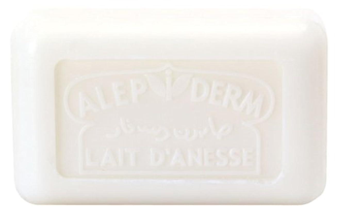 薬剤師自明振動させるノルコーポレーション プロヴァンス アレピダーム 洗顔石鹸 ロバミルク アルガンオイル シアバター配合 OB-PVP-4-1