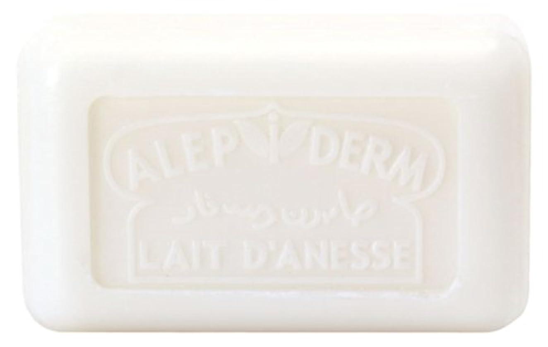 したい歩くテレマコスノルコーポレーション プロヴァンス アレピダーム 洗顔石鹸 ロバミルク アルガンオイル シアバター配合 OB-PVP-4-1