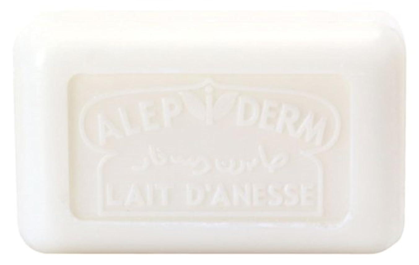 配偶者リーンリゾートノルコーポレーション プロヴァンス アレピダーム 洗顔石鹸 ロバミルク アルガンオイル シアバター配合 OB-PVP-4-1