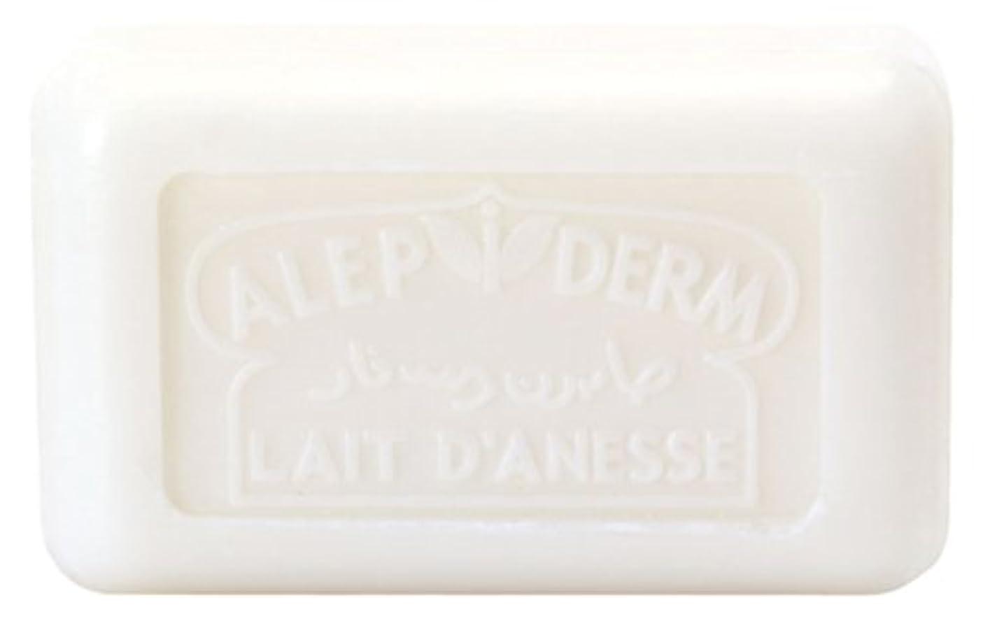 ノルコーポレーション プロヴァンス アレピダーム 洗顔石鹸 ロバミルク アルガンオイル シアバター配合 OB-PVP-4-1