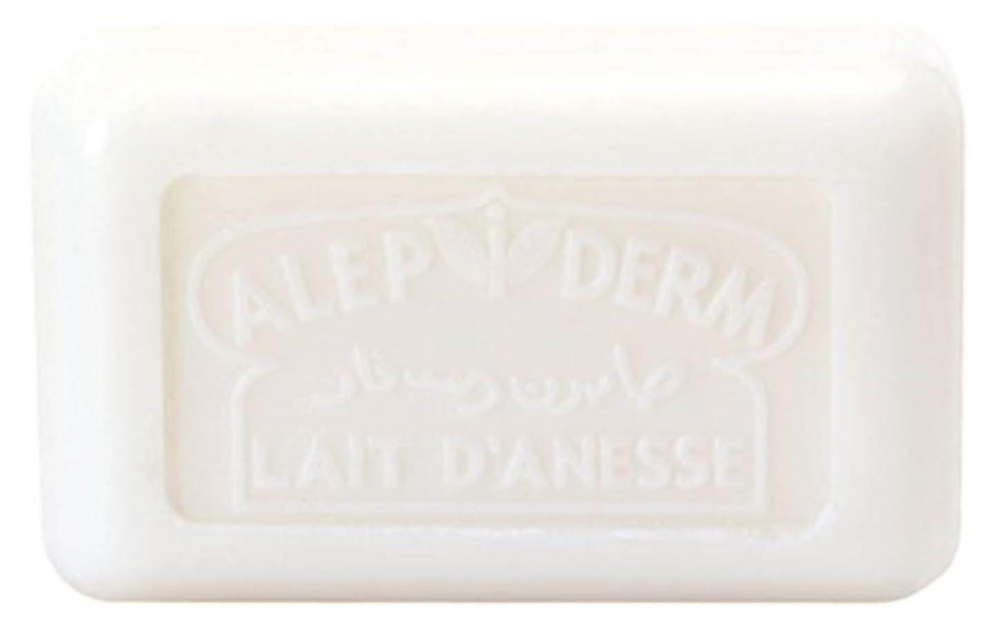 悲観的事務所切断するノルコーポレーション プロヴァンス アレピダーム 洗顔石鹸 ロバミルク アルガンオイル シアバター配合 OB-PVP-4-1
