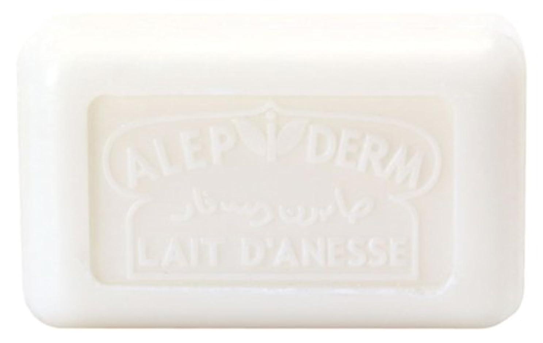 後方に透明に労苦ノルコーポレーション プロヴァンス アレピダーム 洗顔石鹸 ロバミルク アルガンオイル シアバター配合 OB-PVP-4-1
