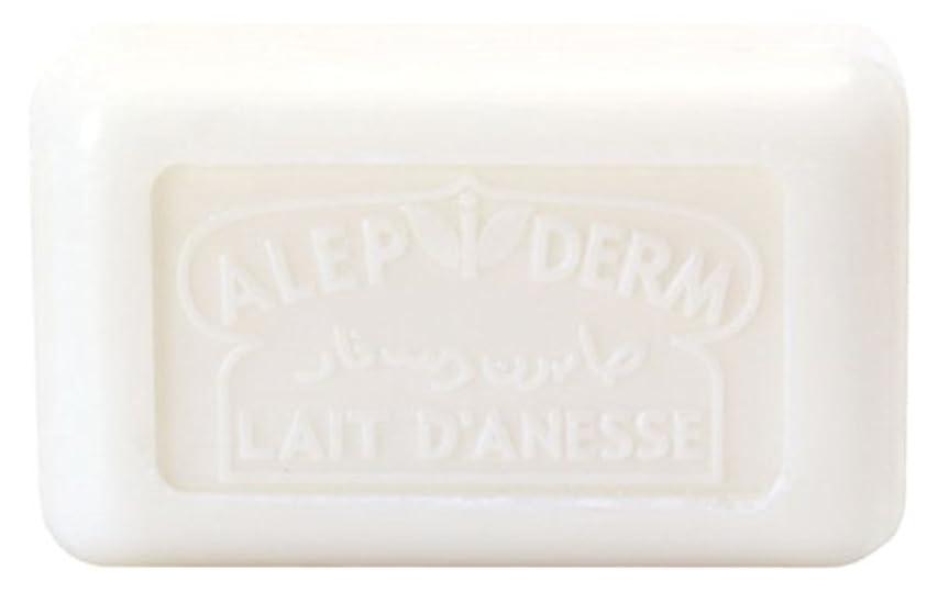 こするホームレス厳ノルコーポレーション プロヴァンス アレピダーム 洗顔石鹸 ロバミルク アルガンオイル シアバター配合 OB-PVP-4-1