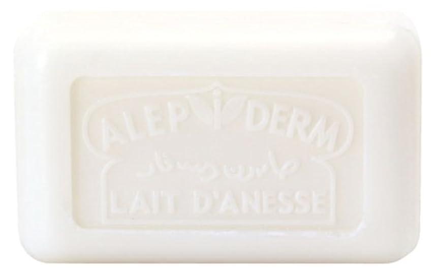 休日に北接続詞ノルコーポレーション プロヴァンス アレピダーム 洗顔石鹸 ロバミルク アルガンオイル シアバター配合 OB-PVP-4-1