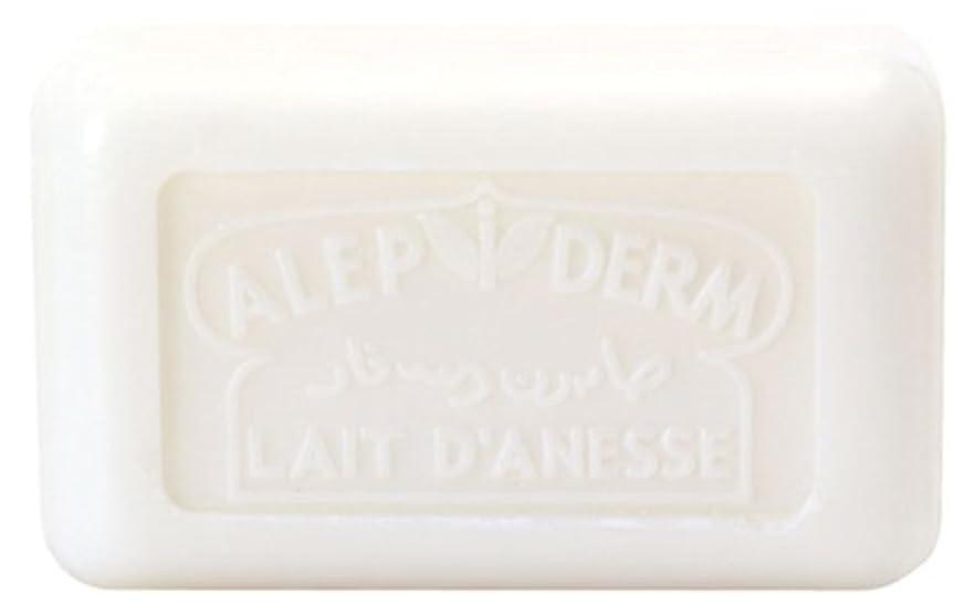 飼いならす起訴するファウルノルコーポレーション プロヴァンス アレピダーム 洗顔石鹸 ロバミルク アルガンオイル シアバター配合 OB-PVP-4-1