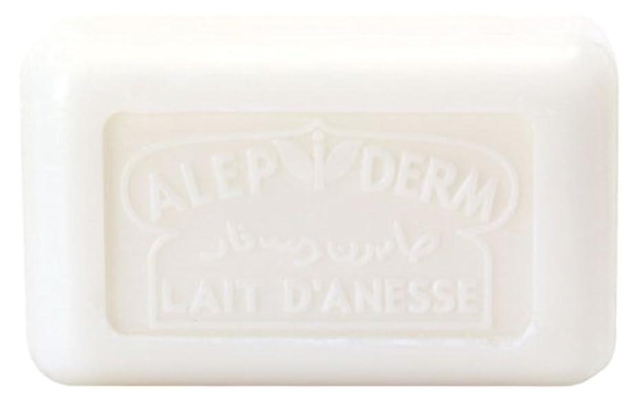 以内に宿泊施設変数ノルコーポレーション プロヴァンス アレピダーム 洗顔石鹸 ロバミルク アルガンオイル シアバター配合 OB-PVP-4-1
