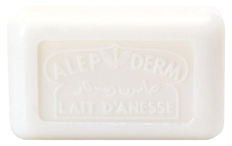 まだ魅力ヒョウノルコーポレーション プロヴァンス アレピダーム 洗顔石鹸 ロバミルク アルガンオイル シアバター配合 OB-PVP-4-1