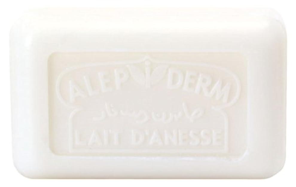 染色男やもめ尊敬するノルコーポレーション プロヴァンス アレピダーム 洗顔石鹸 ロバミルク アルガンオイル シアバター配合 OB-PVP-4-1