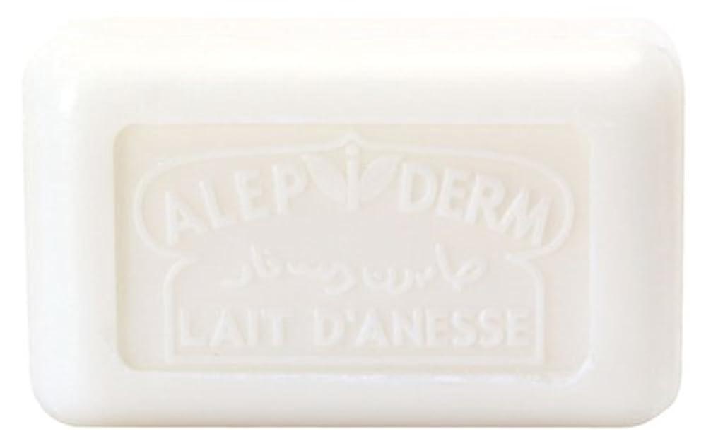 事件、出来事登場ベッドを作るノルコーポレーション プロヴァンス アレピダーム 洗顔石鹸 ロバミルク アルガンオイル シアバター配合 OB-PVP-4-1