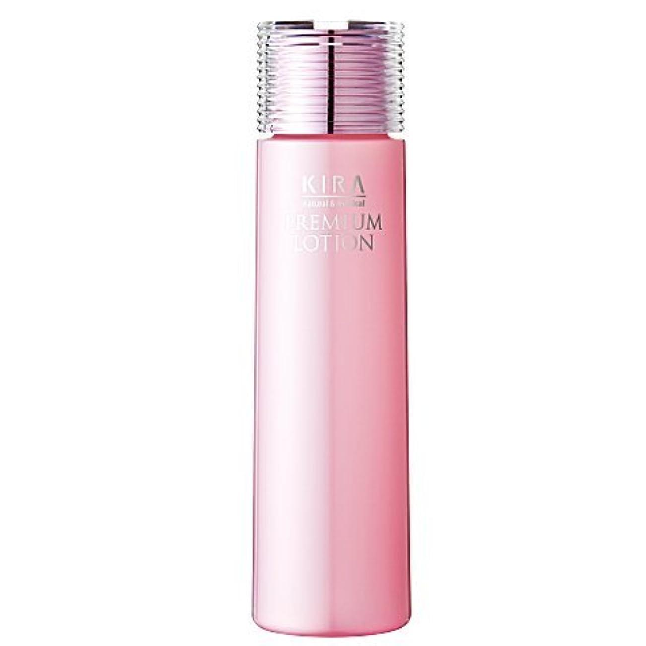 レールラッカスクリープ綺羅化粧品 プレミアムローション(化粧水) 150ml