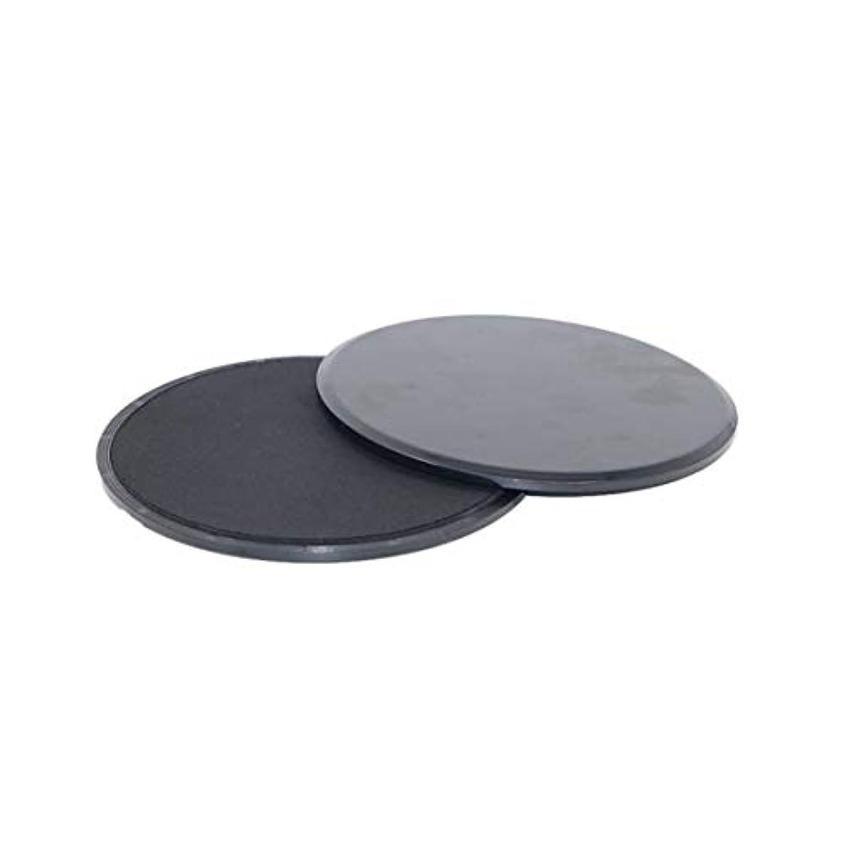 レンズ混乱させるシーンフィットネススライドグライディングディスク調整能力フィットネスエクササイズスライダーコアトレーニング腹部と全身トレーニング用 - ブラック