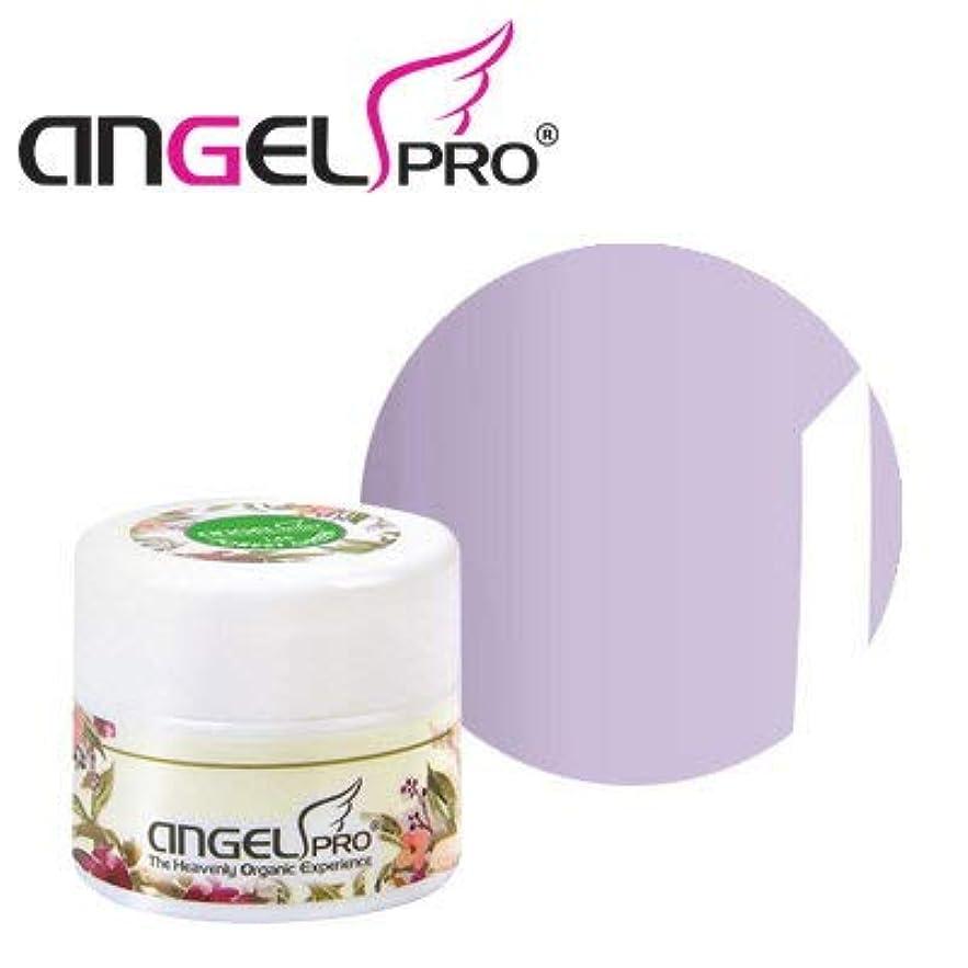優雅な自動的に細菌ANGEL PRO ポットジェリー #5 PERIWINKLE 4g