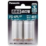 松下電器産業 長寿命点灯管 2個入 FG4PL2P