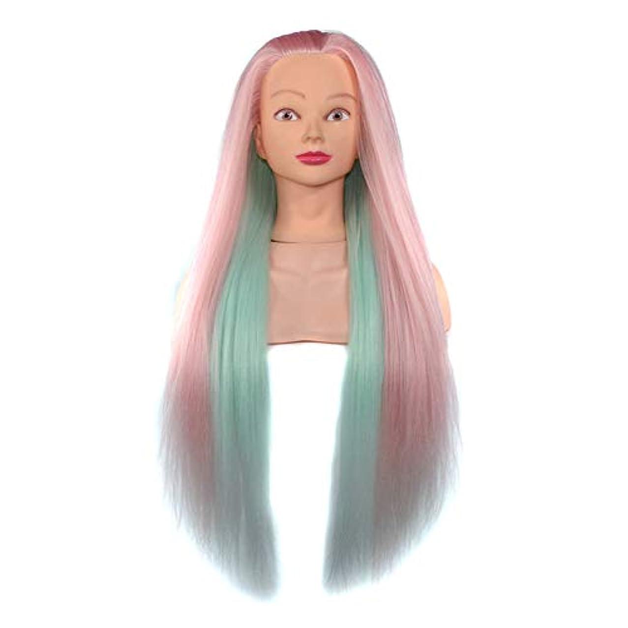 最小脅迫偶然のヘアスタイリング練習ディスクヘア学習ヘッドモデル美容院高温ワイヤートレーニングヘッドマネキン人形ヘッド