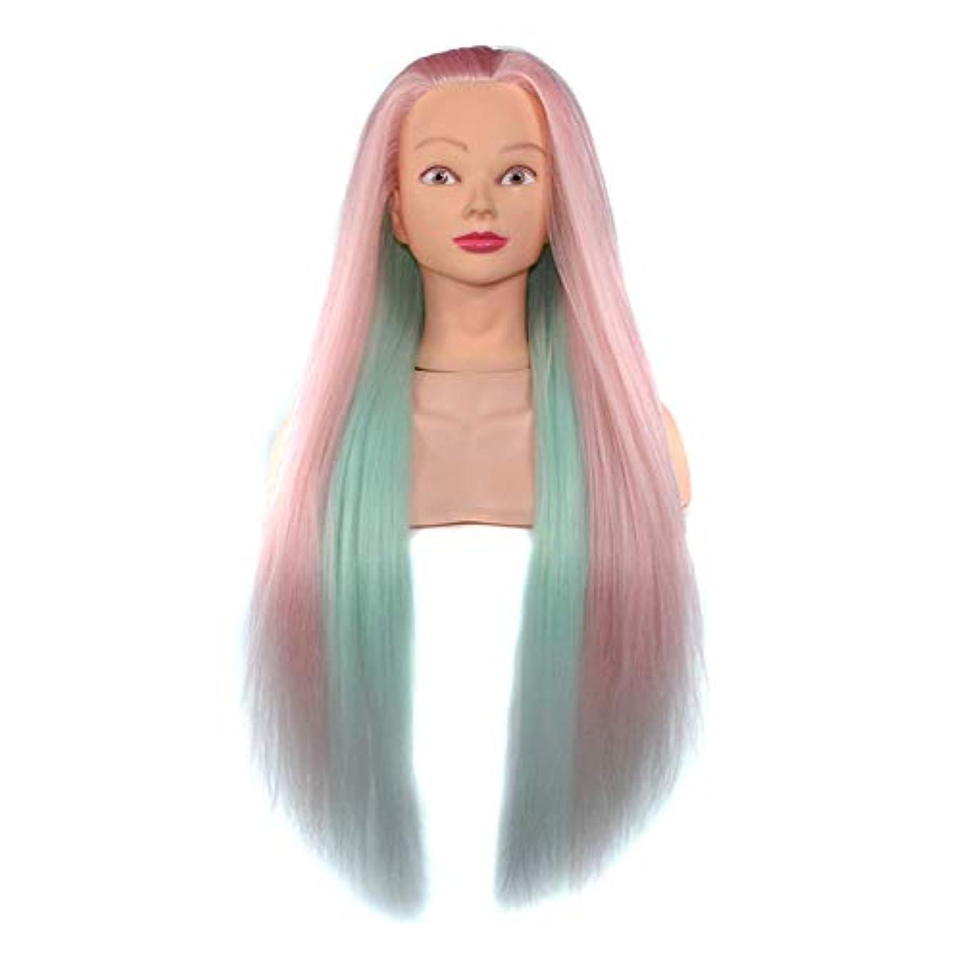 粉砕する共役誤解を招くヘアスタイリング練習ディスクヘア学習ヘッドモデル美容院高温ワイヤートレーニングヘッドマネキン人形ヘッド