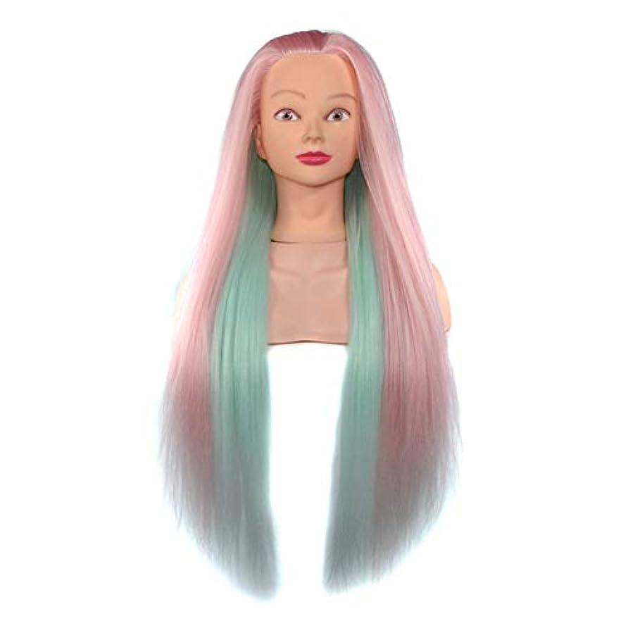 酔った天の頻繁にヘアスタイリング練習ディスクヘア学習ヘッドモデル美容院高温ワイヤートレーニングヘッドマネキン人形ヘッド