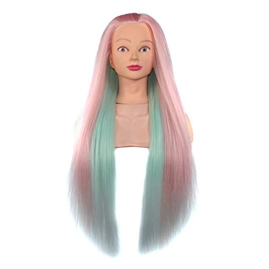 独特のピンク対話ヘアスタイリング練習ディスクヘア学習ヘッドモデル美容院高温ワイヤートレーニングヘッドマネキン人形ヘッド