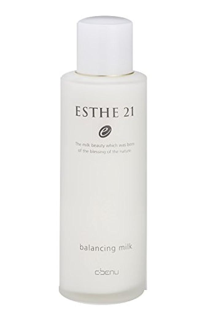 直立トリクルできるエステ21 バランシングミルク