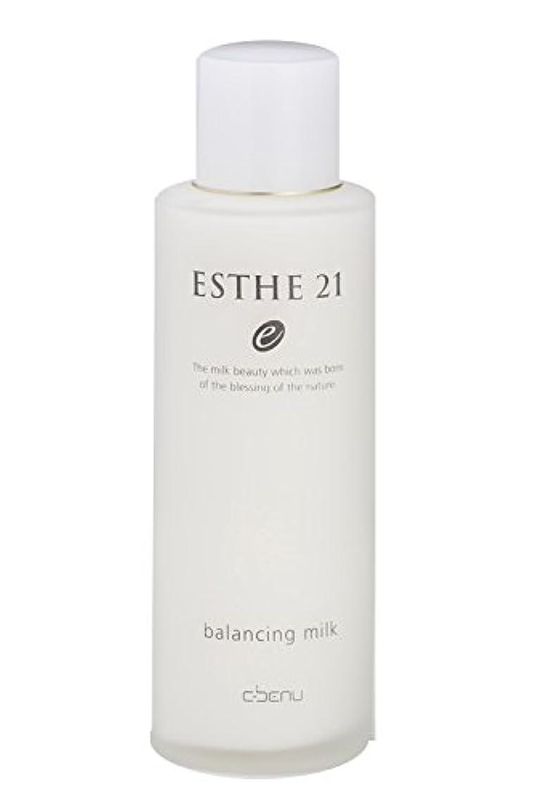 有効化看板懇願するエステ21 バランシングミルク