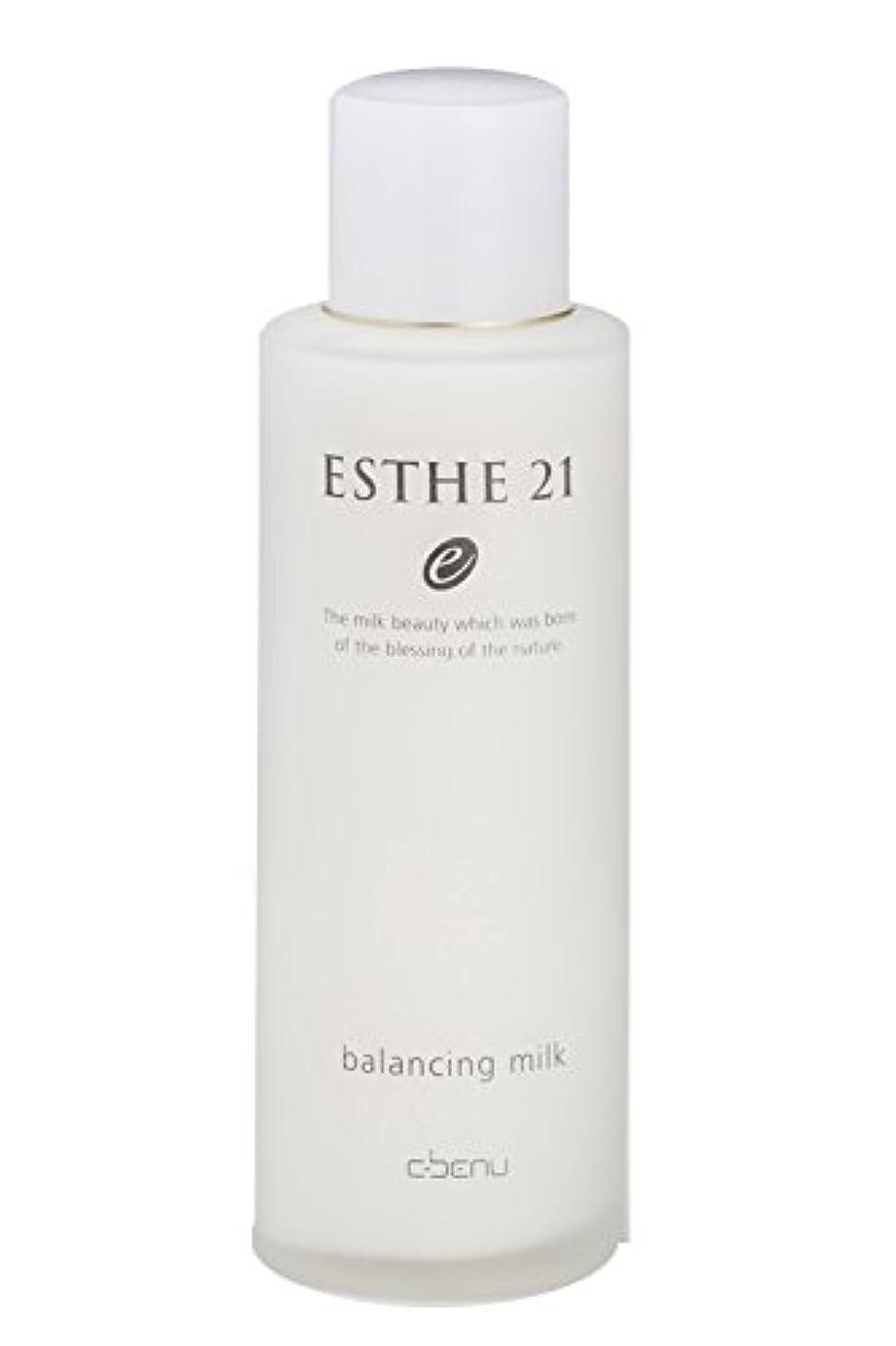 マサッチョ是正する生理エステ21 バランシングミルク