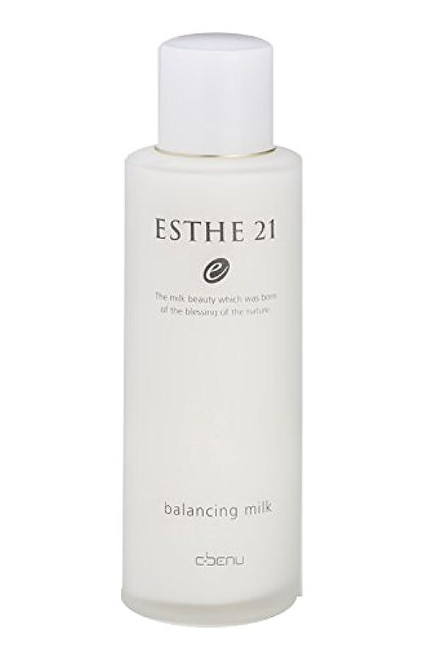ミュージカル消毒剤魅了するエステ21 バランシングミルク
