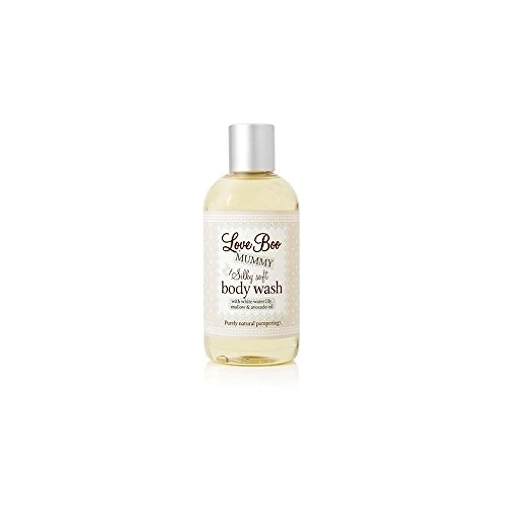 輝度適用する有名人Love Boo Silky Soft Body Wash (250ml) - 絹のようなソフトボディウォッシュ(250ミリリットル)愛 [並行輸入品]