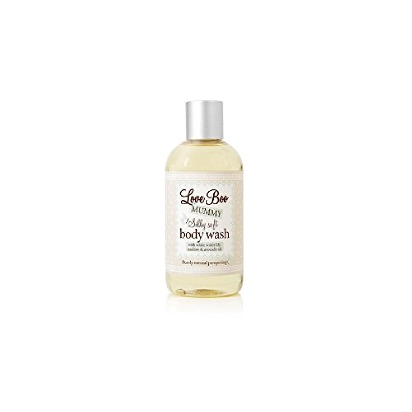 不公平文字通りひねくれたLove Boo Silky Soft Body Wash (250ml) - 絹のようなソフトボディウォッシュ(250ミリリットル)愛 [並行輸入品]