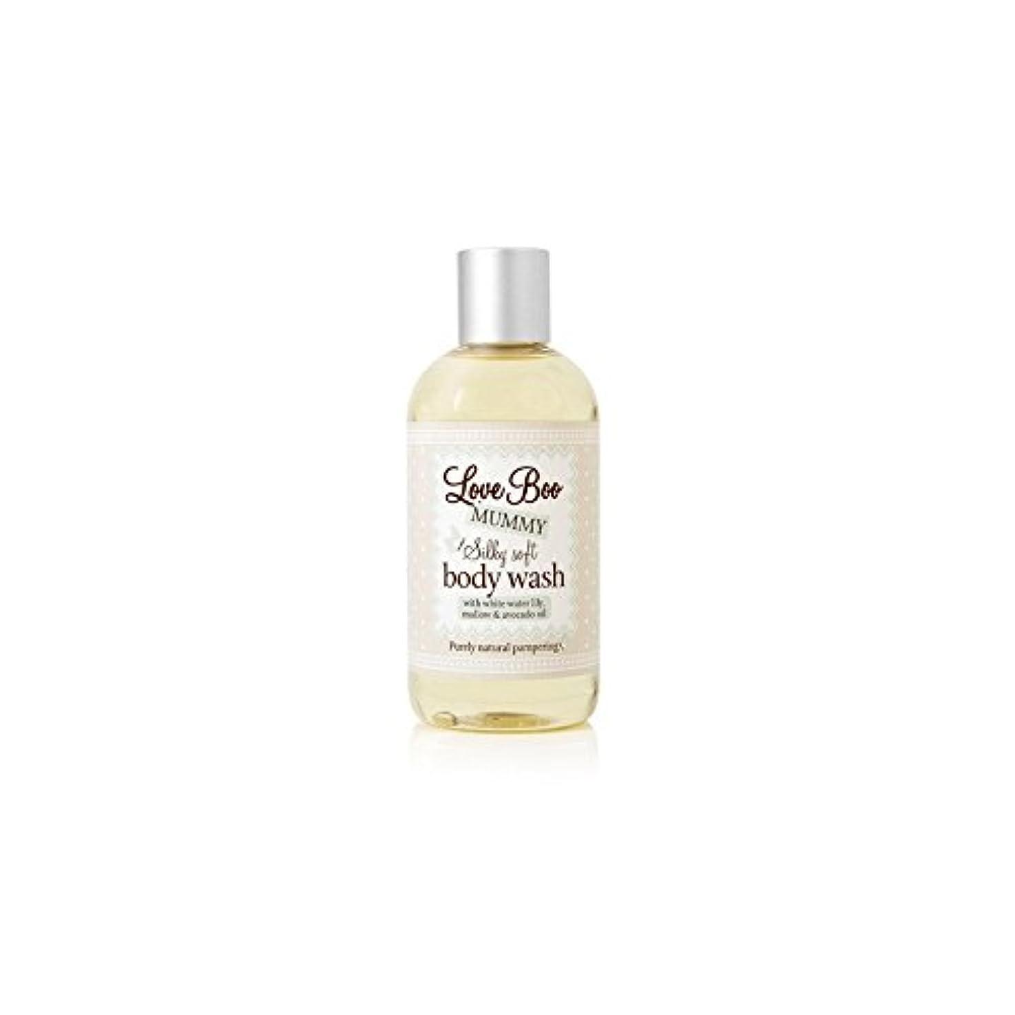 居心地の良いボルト吸収剤絹のようなソフトボディウォッシュ(250ミリリットル)愛 x4 - Love Boo Silky Soft Body Wash (250ml) (Pack of 4) [並行輸入品]