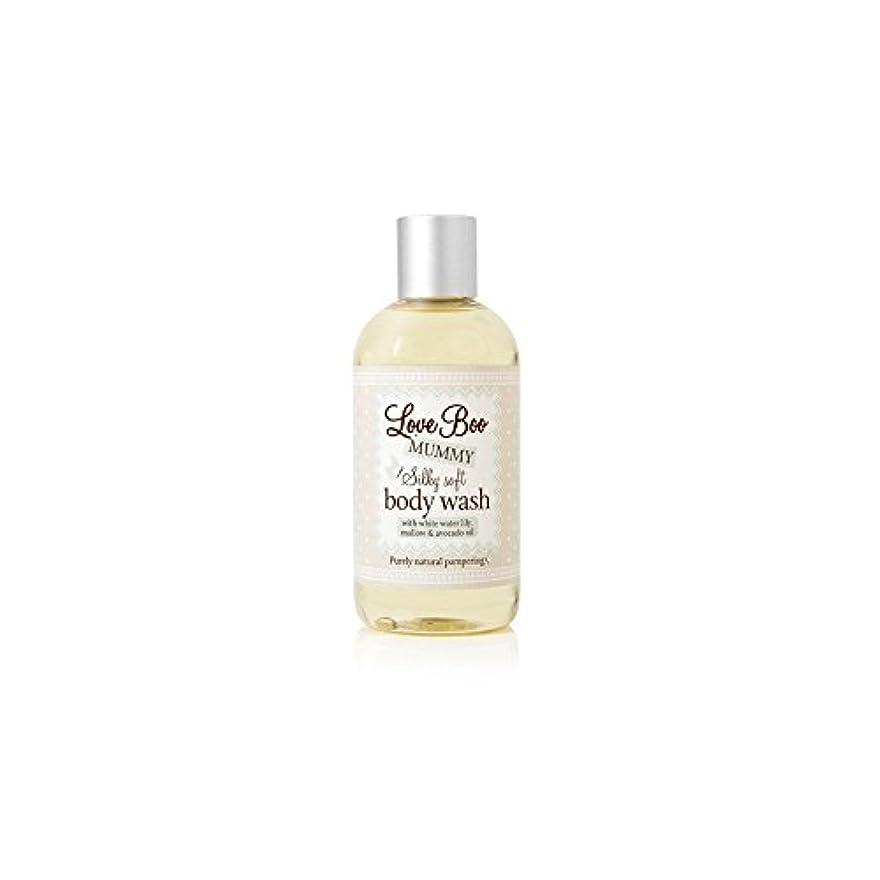 Love Boo Silky Soft Body Wash (250ml) (Pack of 6) - 絹のようなソフトボディウォッシュ(250ミリリットル)愛 x6 [並行輸入品]