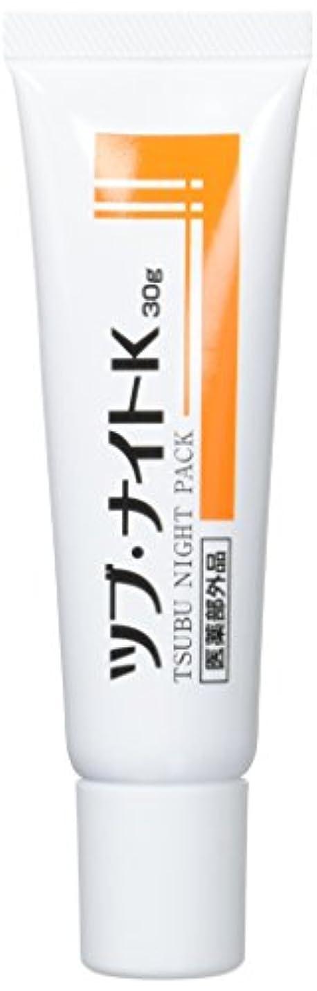 スリッパベッド乳白色薬用ツブ?ナイトK(医薬部外品) (2個)