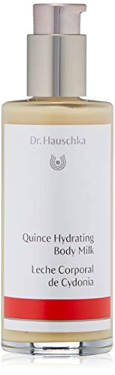 ランドリースープ令状ドクターハウシュカ ハイドレイティングボディミルク クインス 145ml/4.9oz