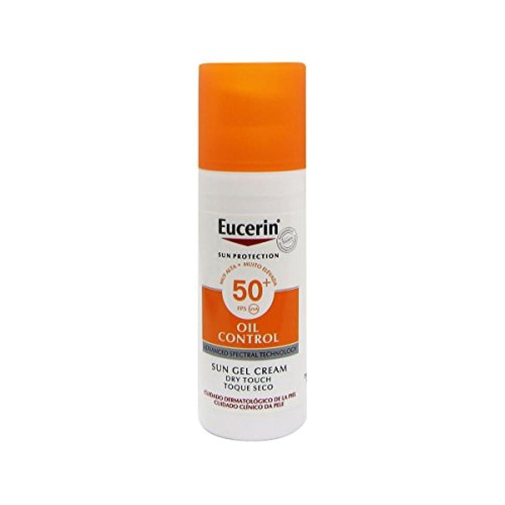 繊維本物のマザーランドEucerin Sun Face Oil Control Gel-cream Spf50 50ml [並行輸入品]