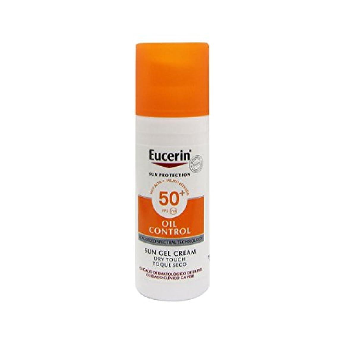 節約仕出します勘違いするEucerin Sun Face Oil Control Gel-cream Spf50 50ml [並行輸入品]