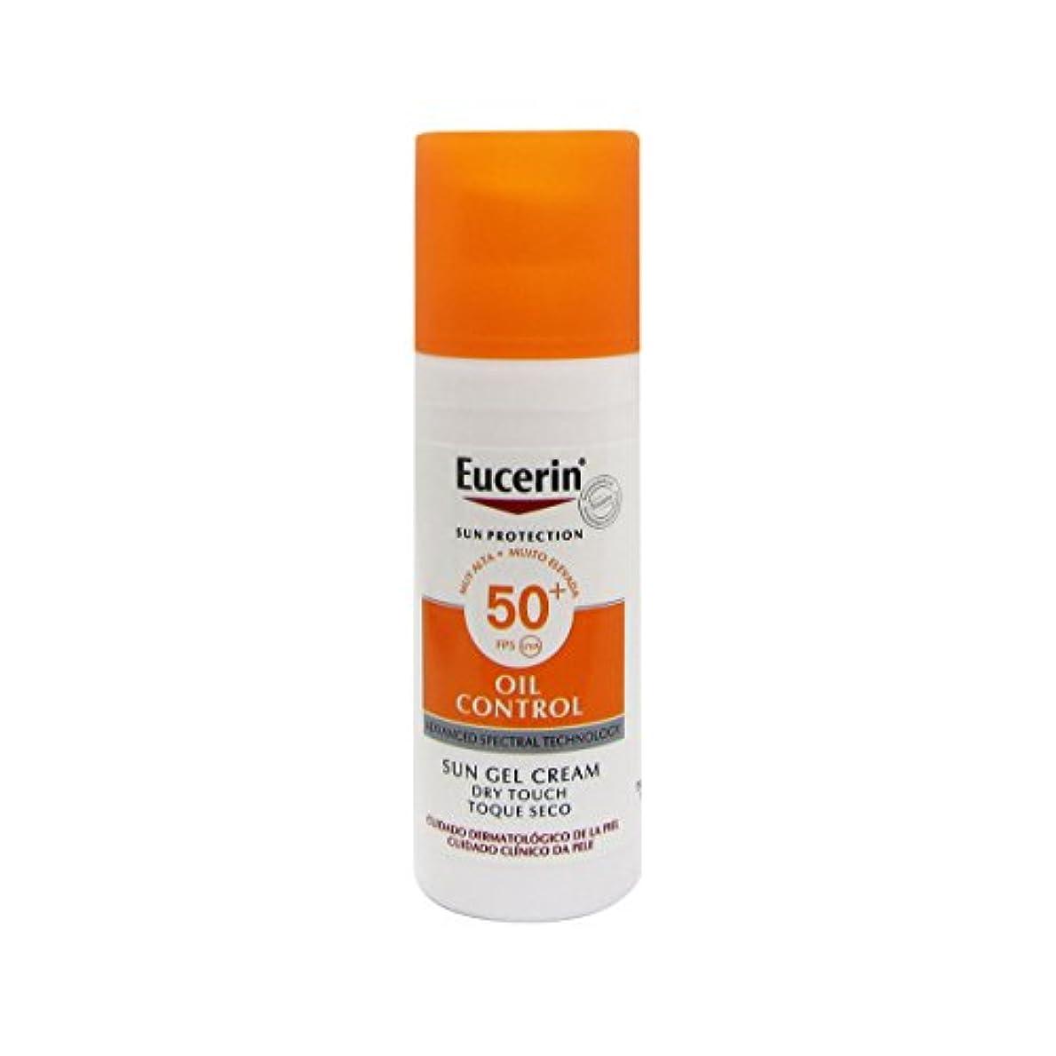 ピアノを弾く振動させるEucerin Sun Face Oil Control Gel-cream Spf50 50ml [並行輸入品]