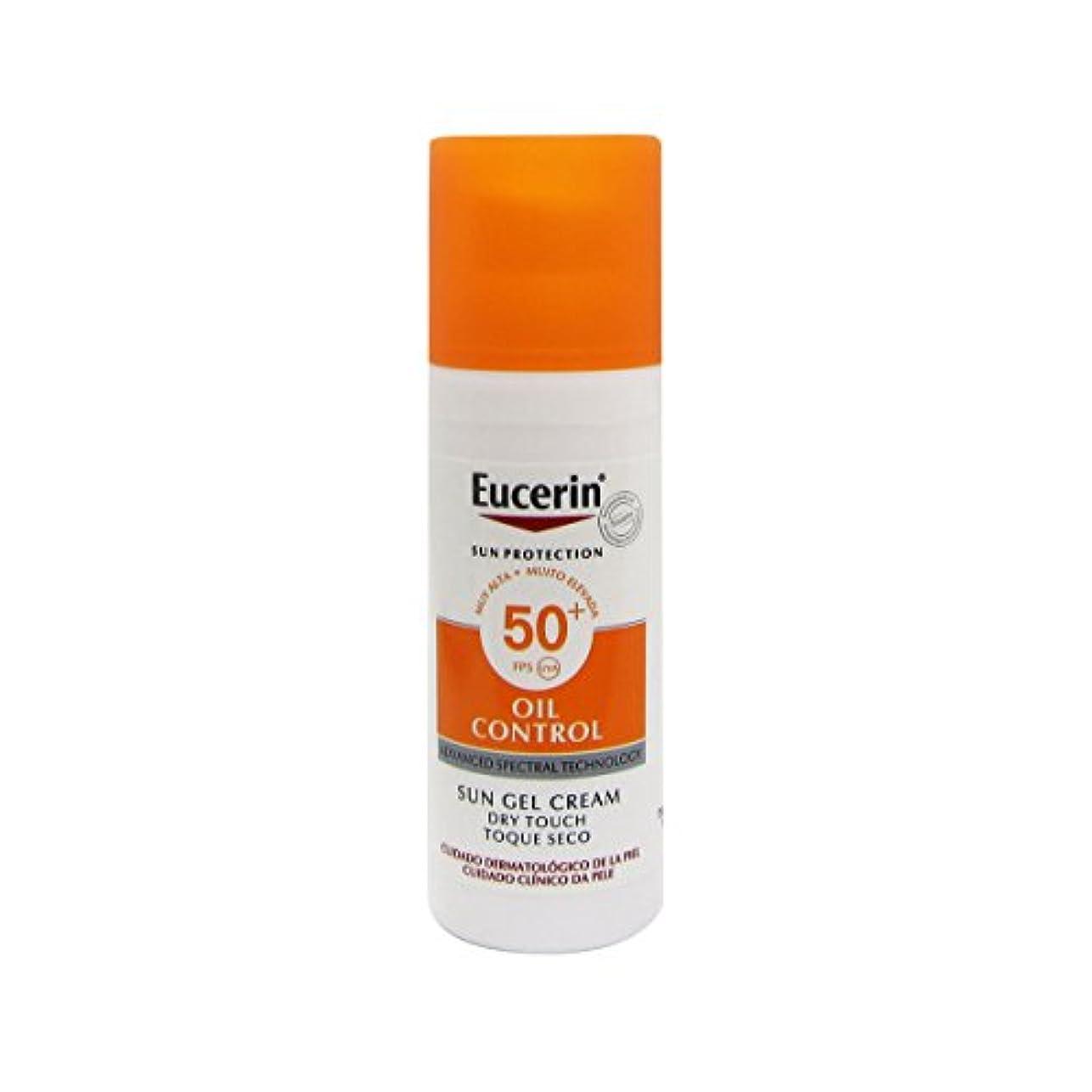 スプリット噂増強するEucerin Sun Face Oil Control Gel-cream Spf50 50ml [並行輸入品]