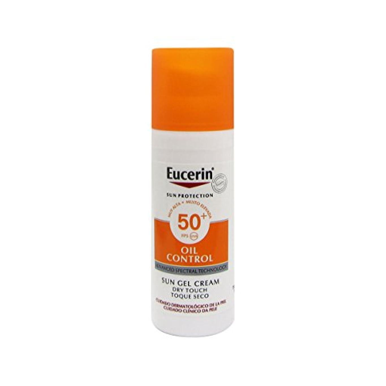 繰り返しポット付き添い人Eucerin Sun Face Oil Control Gel-cream Spf50 50ml [並行輸入品]
