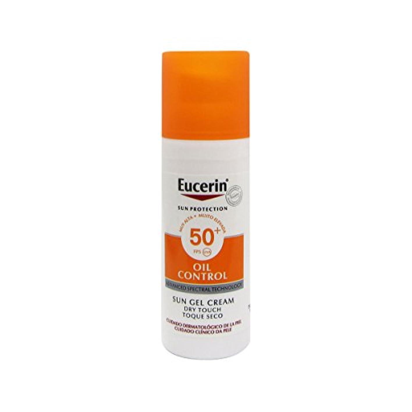 運搬絶壁パンEucerin Sun Face Oil Control Gel-cream Spf50 50ml [並行輸入品]