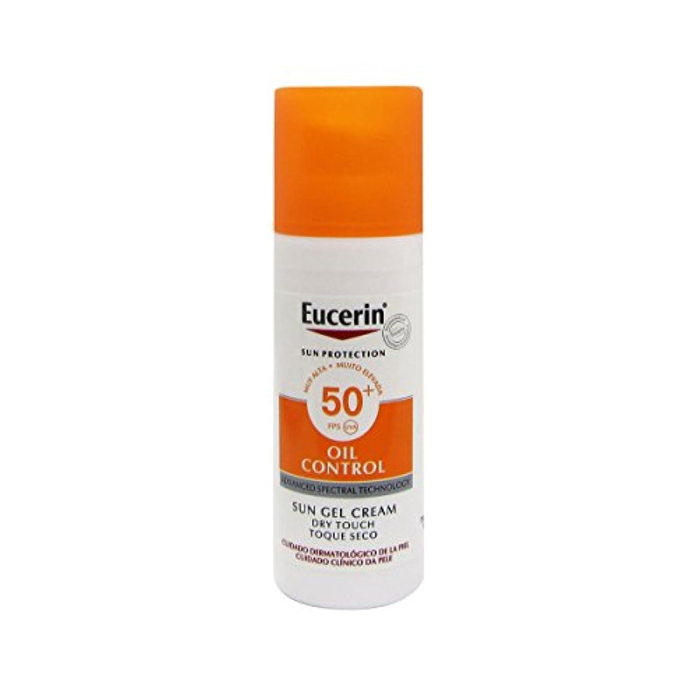 促進する戦闘気付くEucerin Sun Face Oil Control Gel-cream Spf50 50ml [並行輸入品]